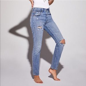 New Levis Can't Touch This 501 Skinny Jeans Sz 25